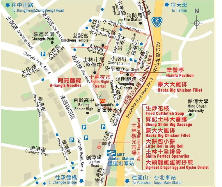 22763265192281224066lets Go on taiwan taipei mrt map